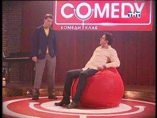 Comedy Club - ����� ���������� � ����� ������� �������� - ������� �� ����������